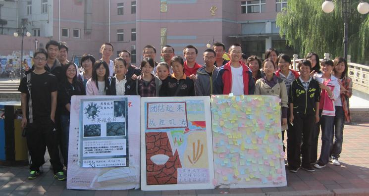 世界粮食日宣传资料_志愿者服务部举办世界粮食日宣传活动
